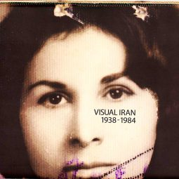 visual-iran-book-copyright-nina-ansari