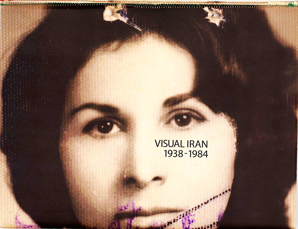 visualiran book copyright ninaansari wp - Visual Iran 1938-1984